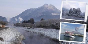 九州福岡宮崎鹿兒島